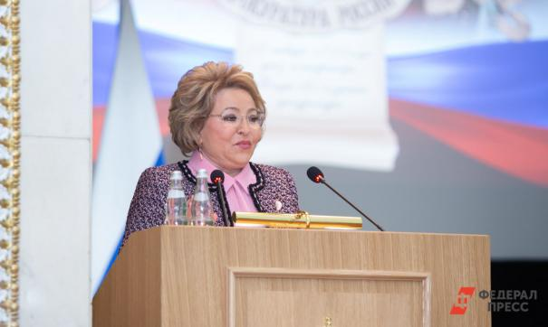 Матвиенко предложила производить маски и антисептики без лицензии