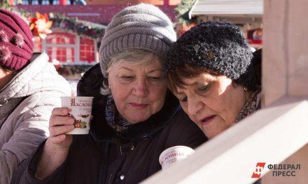 Пенсионеры должны не выходить из дома