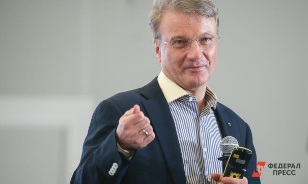 Сбербанк смоделировал три варианта развития экономики РФ в период пандемии коронавируса