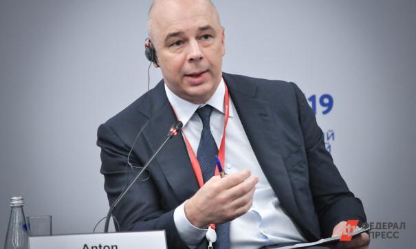 Силуанов раскрыл детали нового налога на вклады в России