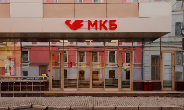 Клиенты МКБ в преддверии карантина затарились красками и пиломатериалами