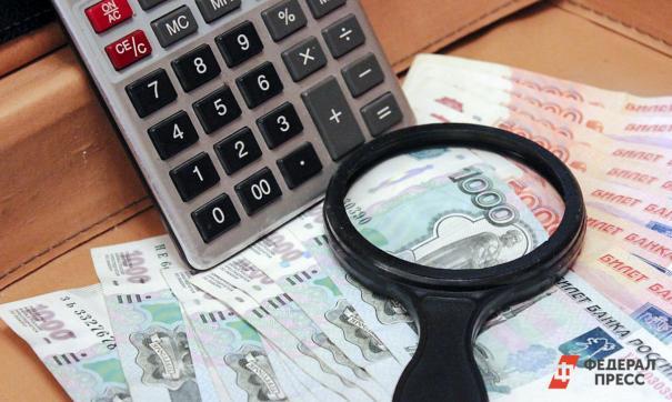 Бухгалтеры поощрили друг друга на несколько миллионов рублей
