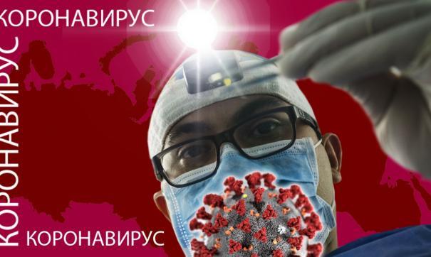 С момента начала эпидемии было зафиксировано более 83 тысяч заболевших в Китае