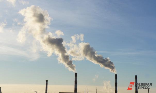 В нескольких районах города из-за выбросов ощущался запах газа