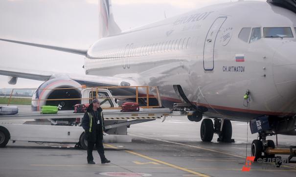 Заполняемость самолетов упала в несколько раз