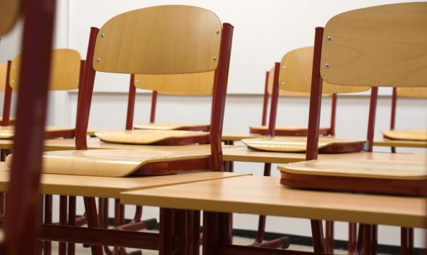 Учебное заведение перестало существовать еще с 1 сентября 2014 года