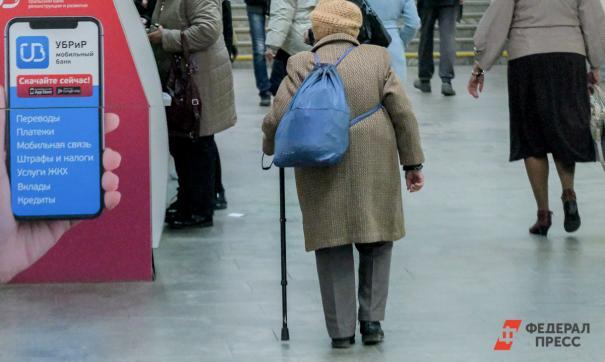 Пожилые люди, старше 65 лет, находятся в зоне риска