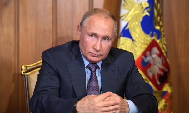 Путин подписал закон о поправках в Конституцию