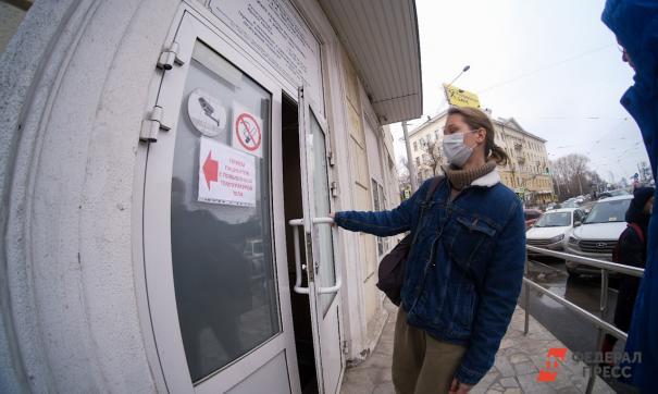 Число заболевших коронавирусом в России выросло на 61
