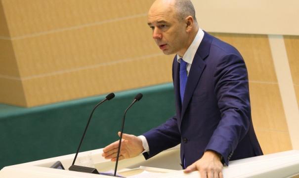 Силуанов рассказал сенаторам о бюджете