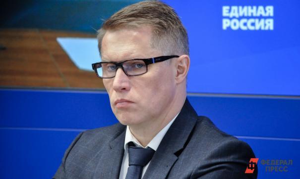 Мурашко выступил на форуме управленцев