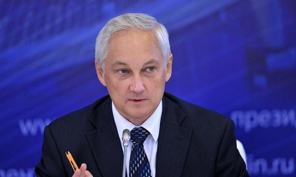 Белоусов опроверг слухи о запрете россиянам покидать дома