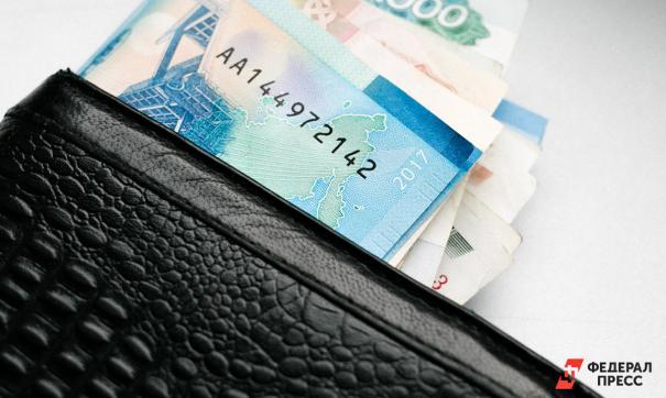 Офшор обложат дополнительным налогом