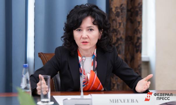 Лидия Михеева рассказала об опасениях россиян, вызванных жилищным вопросом