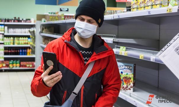 волонтер в магазине