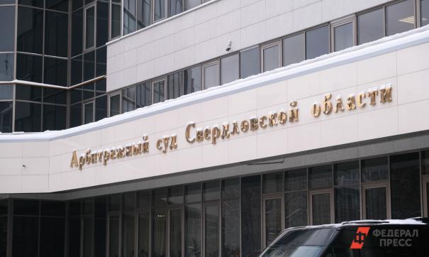 Арбитраж отказался взыскать 681 миллион с Илдара Губаева