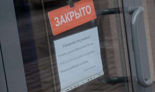 Бизнес Екатеринбурга переживает экстремальные времена