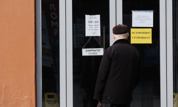 Екатеринбургские бизнесмены сплотились в борьбе с кризисом