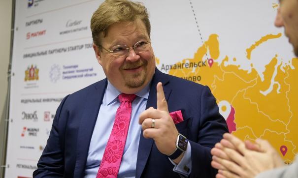 Пекка Вильякайнен рассказал, что нужно стартапам