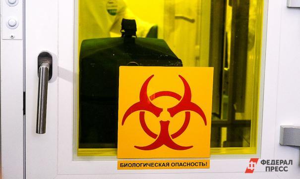 Лаборатория проверила на коронавирус 43 человека