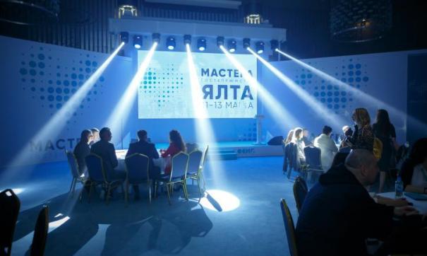Андрей Халяпин представит свой проект в Ялте