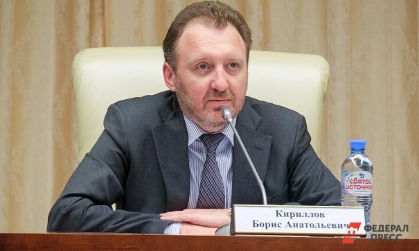 Рабочую группу возглавил заместитель полпреда Борис Кириллов