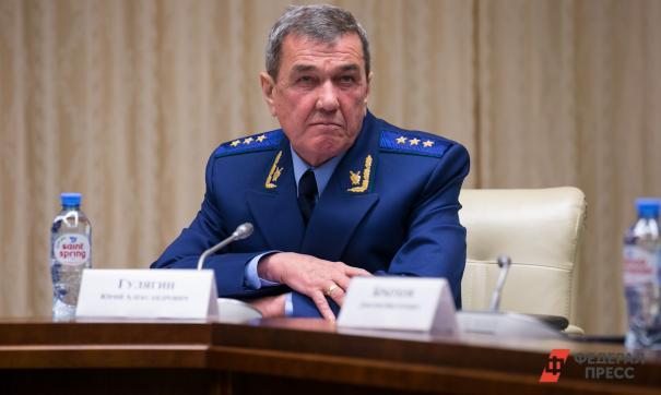 Юрий Гулягин курировал УрФО всего год
