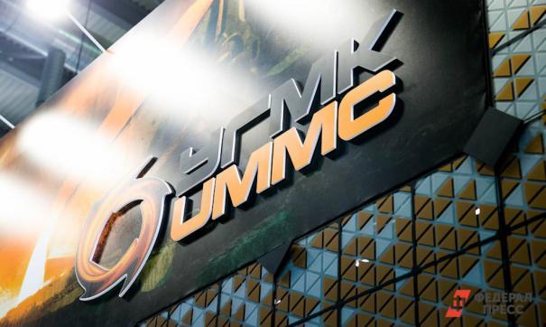 Пресс-служба УГМК отказывается комментировать ситуацию