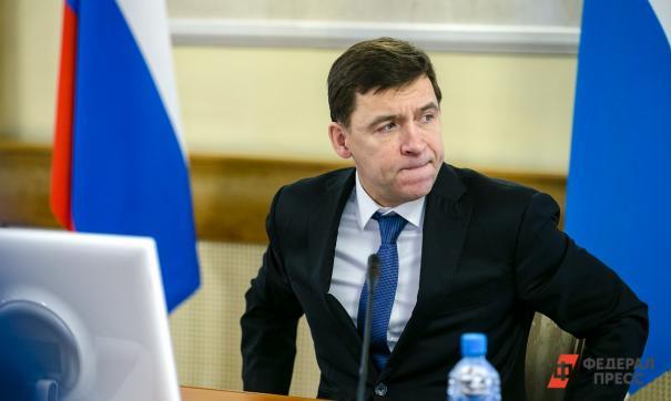 Куйвашев лично возглавил штаб по борьбе с пандемией
