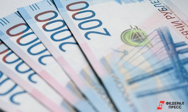 Предложения президента стимулируют вложения в реальную экономику