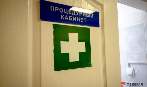 Главврач госпитализирован в инфекционку