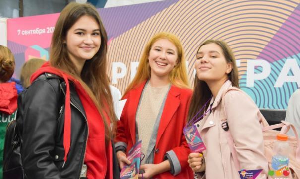 В Пермском крае в прошлом году провели 198 молодежных мероприятий