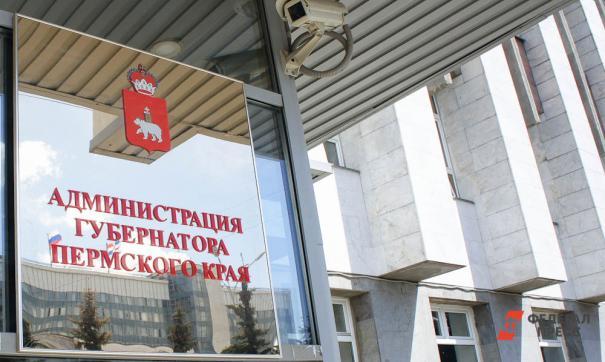 Функционал, которым будет заниматься Иванов на новом месте работы, пока не раскрывается