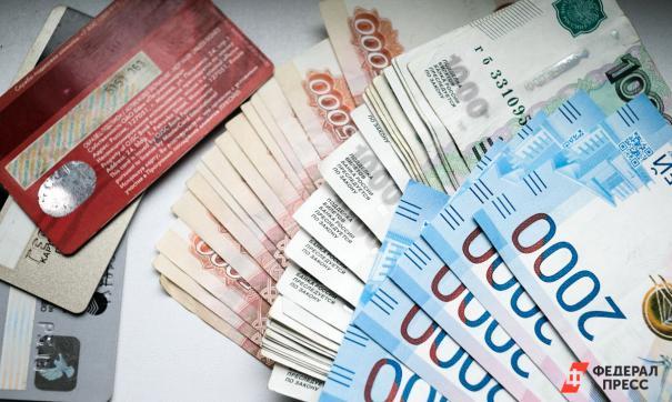 В Челябинской области одобрили 75 % на кредитные каникулы
