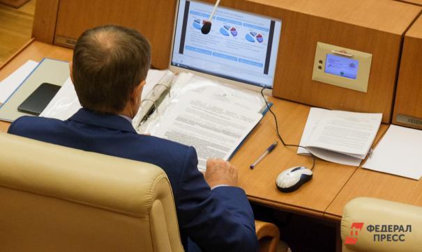 Жители Нефтеюганского района могут обратиться к депутатам онлайн