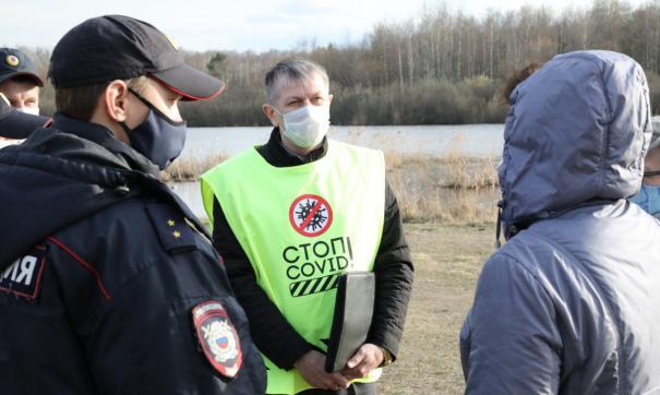 В Нижегородской области составили более 120 протоколов о нарушении карантина