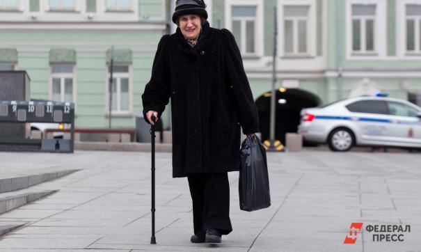 Горячая линия помощи Фонда «Росконгресс» приняла 18 тысяч звонков от пенсионеров