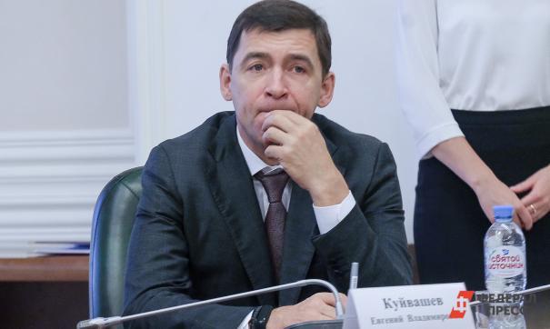 Свердловский губернатор Куйвашев обеспокоен гуляющими екатеринбуржцами