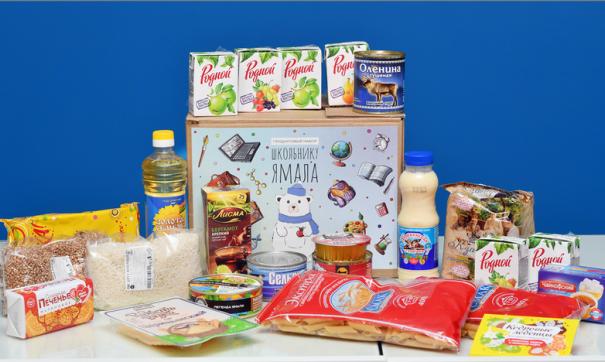 На Ямале начали развозить продуктовые наборы школьникам