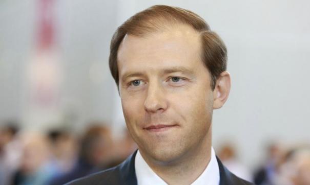 Министр промышленности и торговли России прокомментировал назначение Егора Полякова
