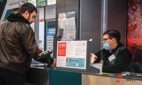 В Свердловской области появится новая горячая линия о нарушении трудовых прав