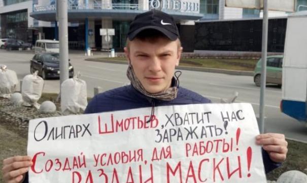 Житель Сухого Лога устроил одиночный пикет против владельца компании «ФОРЭС»