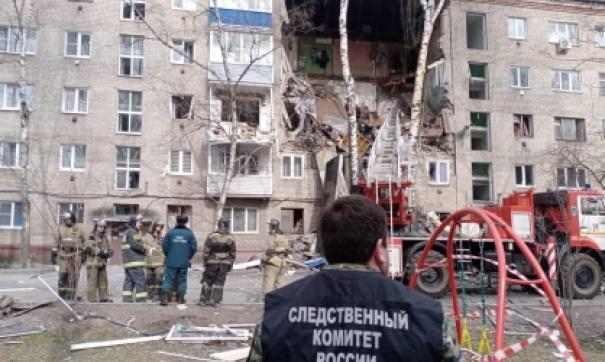 Следственный комитет возбудил дело после взрыва в Орехово-Зуеве