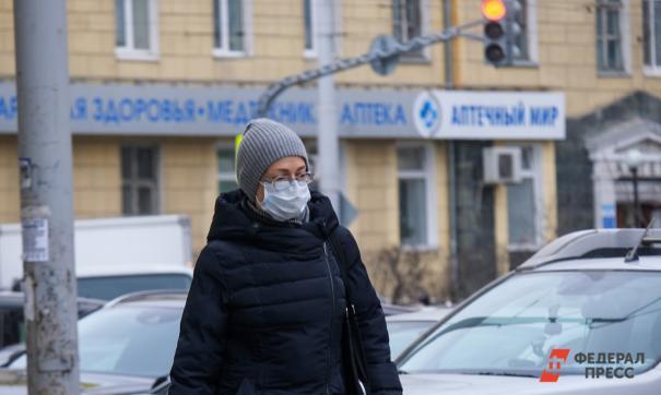 Крым продлил режим самоизоляции