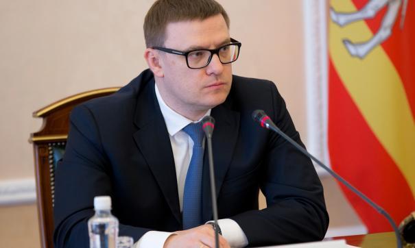 Постановление подписал губернатор Алексей Текслер