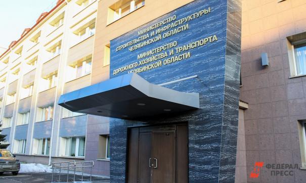 В СК по Челябинской области информацию подготовят позднее