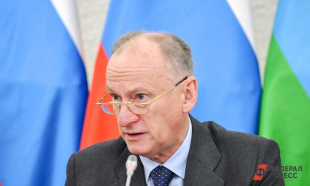 Секретарь Совбеза России вышел на связь с уральским полпредом Цукановым