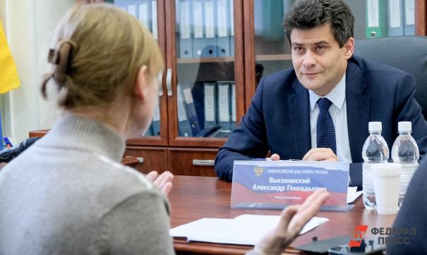 Высокинский рассказал, как урежут бюджет Екатеринбурга
