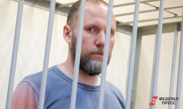 Топ-менеджеру «Титановой долины» продлили арест до середины июля