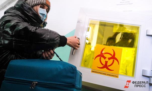 В Свердловской области начали использовать тесты, ускоряющие выявление коронавируса